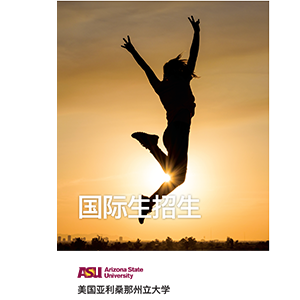 Chinese degrees cover